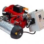 Горелка AL-4V (15-45 кВт) для котла на отработанном масле, Липецк