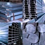 Таможенное оформление, товары из России, ВЭД, Импорт,Экспорт, Липецк